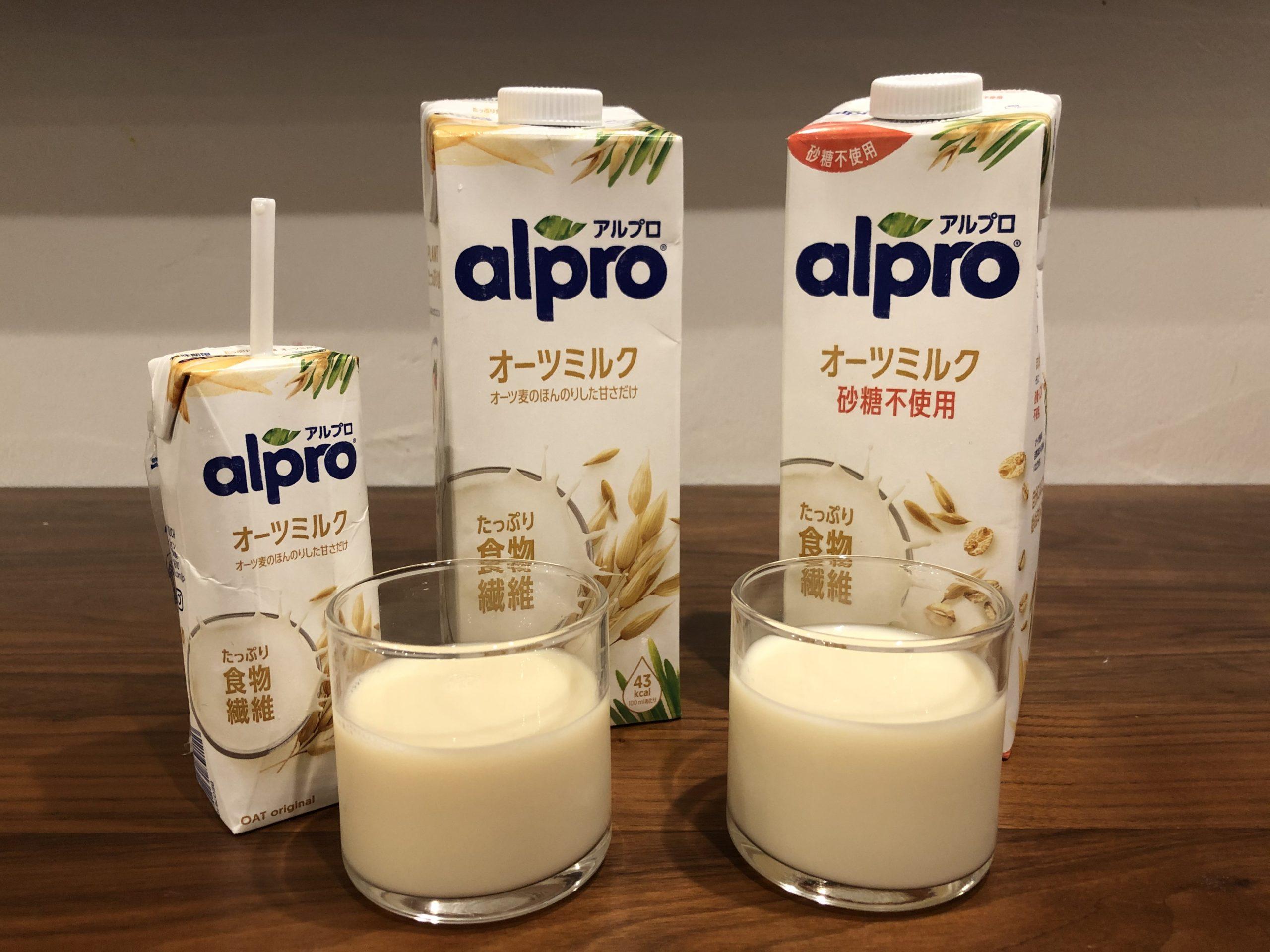ミルク と は オーツ